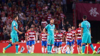 صورة الدوري الاسباني: برشلونة يتلقى خسارة مفاجئة أمام غرناطة