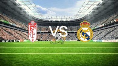 صورة موعد مباراة ريال مدريد وغرناطة والقنوات الناقلة السبت 2019/10/5 الدوري الاسباني