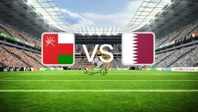 صورة موعد مباراة قطر وعمان اليوم الثلاثاء 15/10/2019 في تصفيات آسيا لكأس العالم 2022
