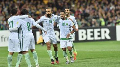 صورة نتيجة مباراة السعودية والبحرين اليوم في خليجي 24