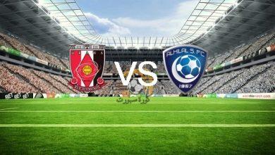 صورة موعد مباراة الهلال وأوراوا اليوم السبت 2019/11/9 في ذهاب نهائي دوري أبطال آسيا