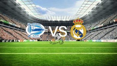 صورة موعد مباراة ريال مدريد وألافيس اليوم في الدوري الاسباني والقناة الناقلة