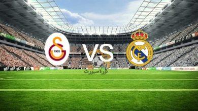 صورة موعد مباراة ريال مدريد وغلطة سراي اليوم الأربعاء 6/11/2019 في دوري أبطال أوروبا