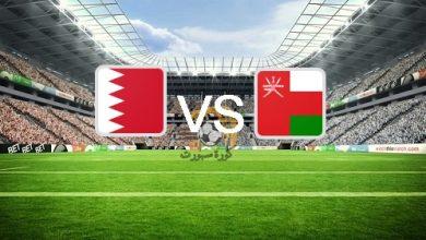 صورة موعد مباراة عمان والبحرين اليوم الاربعاء 27/11/2019 في كأس الخليج العربي 24