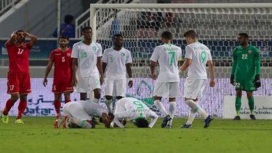 صورة نتيجة مباراة السعودية وعمان اليوم في خليجي 24