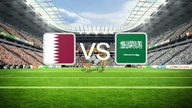 صورة موعد مباراة السعودية وقطر اليوم 5/12/2019 والقنوات الناقلة في نصف نهائي خليجي 24