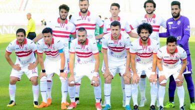 صورة تشكيلة الزمالك في مباراة اليوم أمام بيراميدز بالدوري المصري