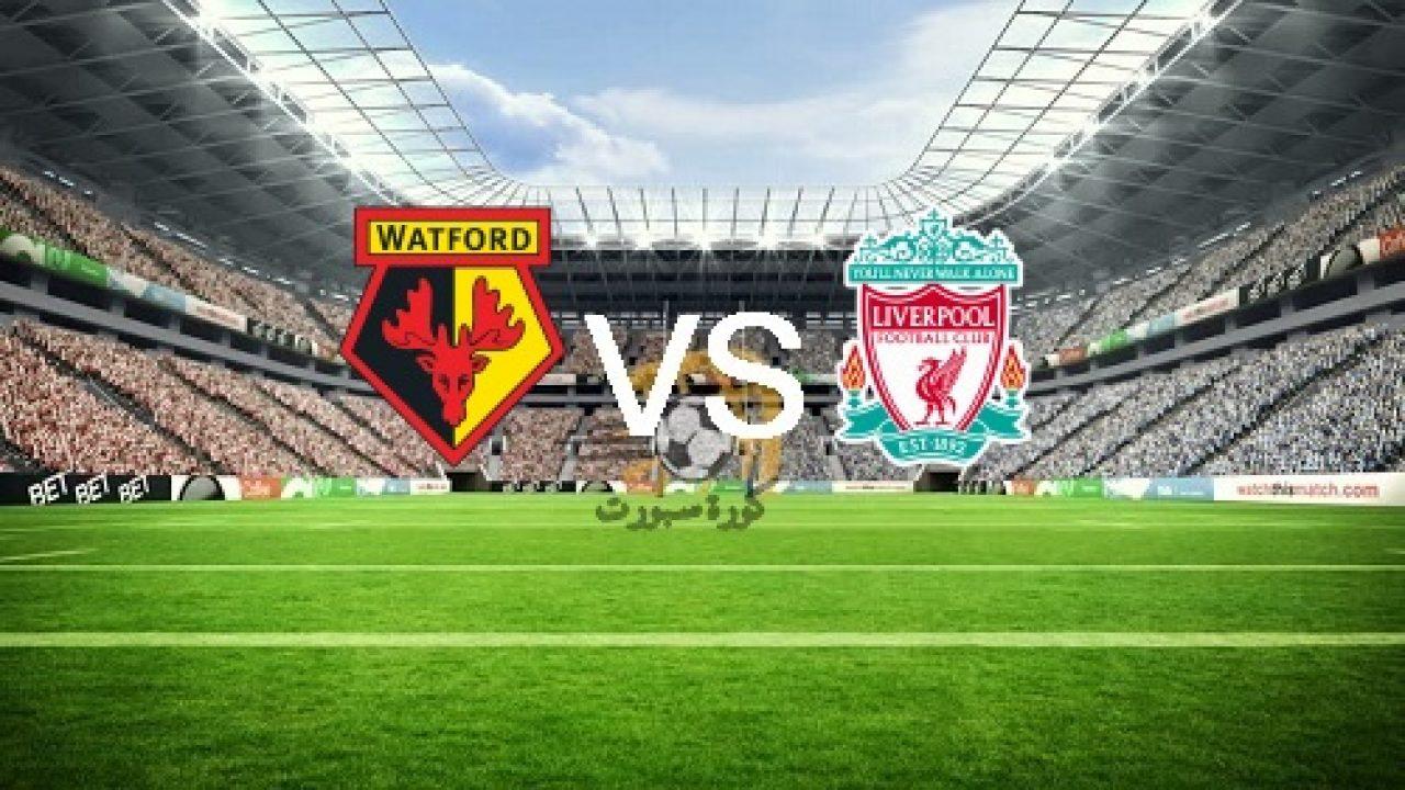 ليفربول ضد واتفورد