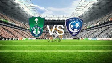 صورة موعد مباراة الهلال والأهلي اليوم في الدوري السعودي للمحترفين