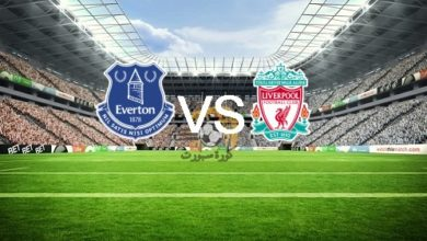 صورة موعد مباراة ليفربول وإيفرتون اليوم في كأس الإتحاد الإنجليزي والقنوات الناقلة