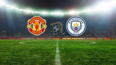 صورة موعد مباراة مانشستر سيتي ومانشستر يونايتد في كأس الرابطة والقنوات الناقلة
