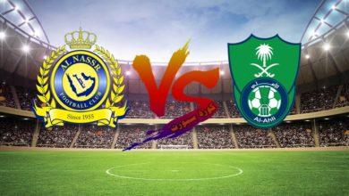 صورة نتيجة | مباراة الأهلي والنصر اليوم 2020/02/27 في الدوري السعودي
