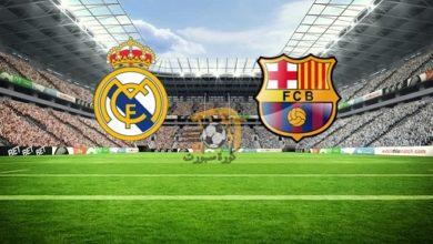 صورة ملخص   أهداف مباراة برشلونة ضد ريال مدريد في الكلاسيكو اليوم الأحد 1 مارس 2020