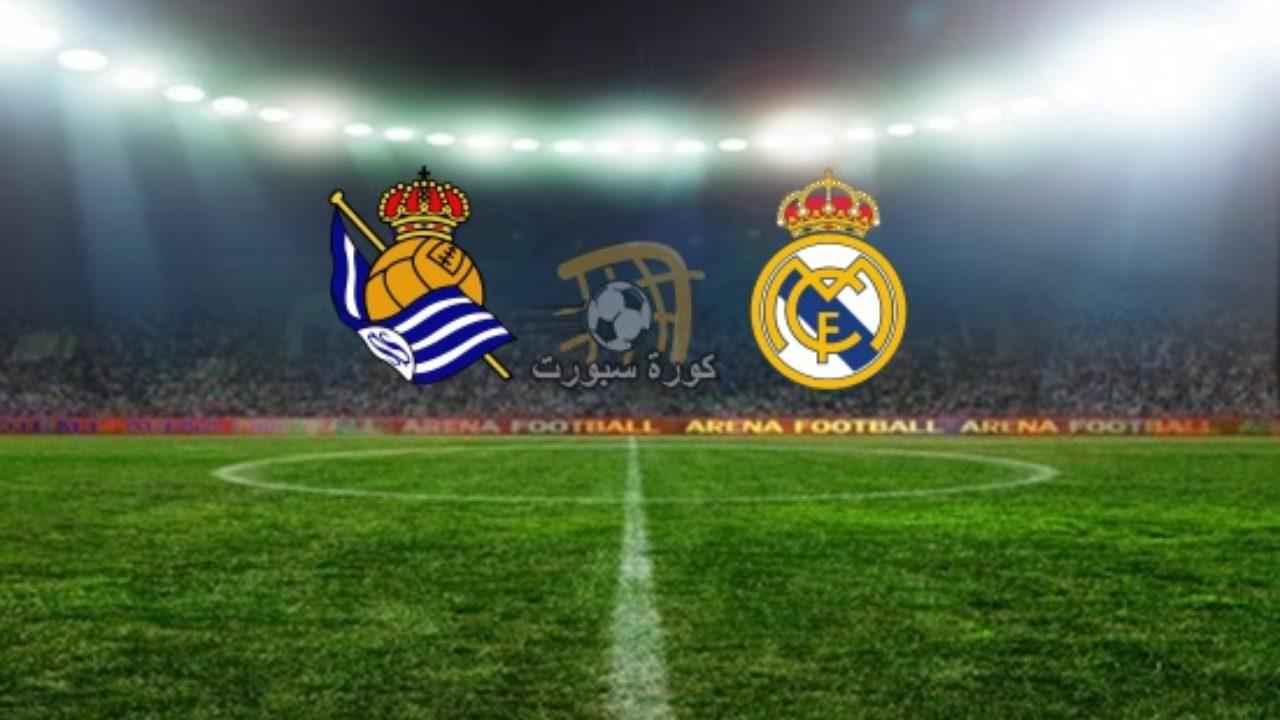ريال مدريد وريال سوسيداد
