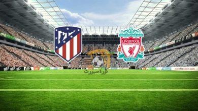 صورة موعد مباراة ليفربول وأتلتيكو مدريد اليوم في دوري أبطال أوروبا والقنوات الناقلة