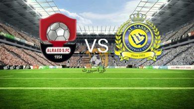 صورة نتيجة | مباراة النصر والرائد اليوم 2020/03/11 في الدوري السعودي