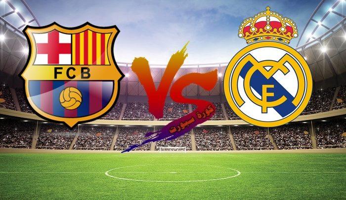 نتيجة | مباراة ريال مدريد وبرشلونة اليوم 2020/03/1 في ...