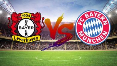 صورة نتيجة | مباراة بايرن ميونخ وباير ليفركوزن اليوم 2020/06/06 بالجولة 30 الدوري الألماني