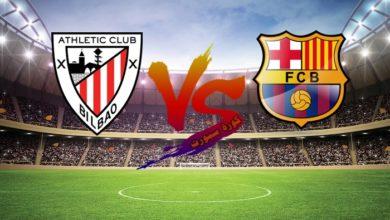 صورة نتيجة | مباراة برشلونة وأتلتيك بلباو اليوم 23 يونيو 2020 في الدوري الاسباني