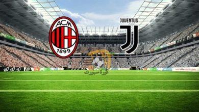 صورة موعد مباراة يوفنتوس وميلان اليوم في إياب كأس إيطاليا والقنوات الناقلة