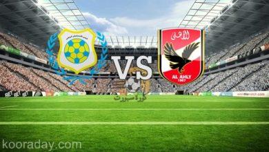 صورة نتيجة   مباراة الأهلي والإسماعيلي اليوم 11 سبتمبر 2020 بالدوري المصري