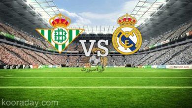 صورة نتيجة | مباراة ريال مدريد وريال بيتيس اليوم 26 سبتمبر 2020 في الدوري الإسباني