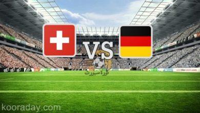 صورة نتيجة | مباراة ألمانيا وسويسرا اليوم 6 سبتمبر 2020 بدوري الأمم الأوروبية