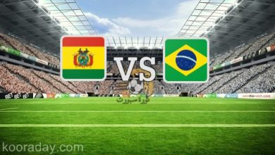 صورة مشاهدة مباراة البرازيل وبوليفيا بث مباشر اليوم 10 أكتوبر 2020 تصفيات كأس العالم