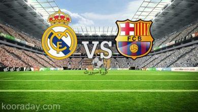 صورة ملخص أهداف | مباراة برشلونة وريال مدريد اليوم في كلاسيكو الدوري الإسباني