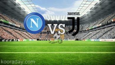 صورة نتيجة | مباراة يوفنتوس ونابولي اليوم 4 أكتوبر 2020 بالدوري الإيطالي