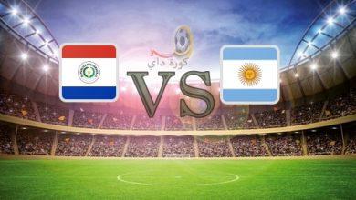 صورة مشاهدة مباراة الأرجنتين وباراجواي بث مباشر اليوم تصفيات كأس العالم