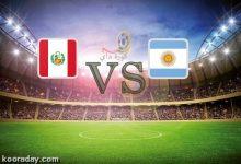 صورة نتيجة   مباراة الأرجنتين وبيرو اليوم في التصفيات المؤهلة لكأس العالم 2022