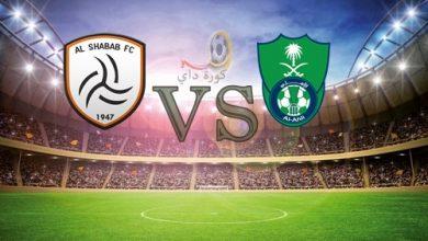صورة نتيجة | مباراة الأهلي والشباب اليوم 23-11-2020 بالدوري السعودي