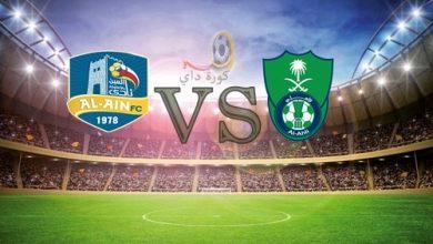 صورة نتيجة | مباراة الاهلي والعين اليوم 7-11-2020 بالدوري السعودي