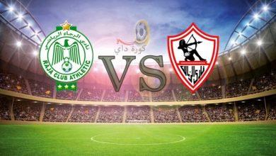 صورة ملخص | نتيجة مباراة الزمالك والرجاء المغربي اليوم 4 نوفمبر 2020 بدوري أبطال أفريقيا
