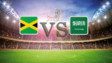 صورة نتيجة | مباراة السعودية وجامايكا اليوم 2020-11-14 الودية