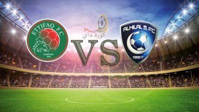 صورة نتيجة | مباراة الهلال والاتفاق اليوم 06-11-2020 بالدوري السعودي