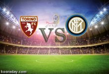 صورة مشاهدة مباراة إنتر ميلان وتورينو بث مباشر اليوم في الدوري الإيطالي