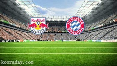 صورة موعد مباراة بايرن ميونخ وريد بول في دوري أبطال أوروبا والقناة الناقلة