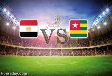 صورة مشاهدة مباراة مصر وتوجو بث مباشر اليوم في تصفيات أمم أفريقيا 2021