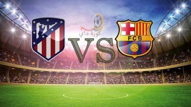 صورة نتيجة   مباراة برشلونة وأتلتيكو مدريد اليوم 21-11-2020 بالدوري الإسباني