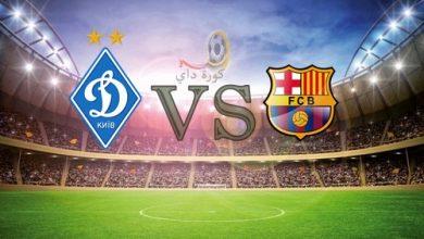 صورة مشاهدة مباراة برشلونة ودينامو كييف بث مباشر اليوم 4 نوفمبر 2020 بدوري أبطال أوروبا