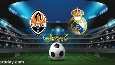 صورة موعد مباراة ريال مدريد وشاختار دونيتسك في دوري أبطال أوروبا والقنوات الناقلة