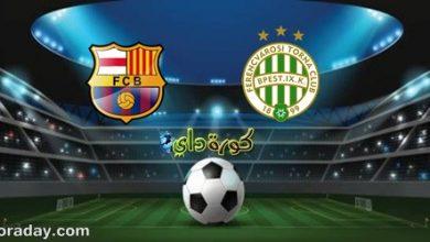 صورة موعد مباراة برشلونة وفرينكفاروزي بدوري أبطال أوروبا والقنوات الناقلة
