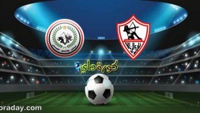 صورة موعد مباراة الزمالك وطلائع الجيش في نصف نهائي كأس مصر والقنوات الناقلة
