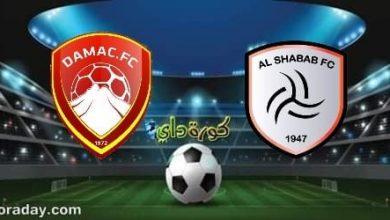 صورة موعد مباراة الشباب وضمك في الدوري السعودي والقنوات الناقلة