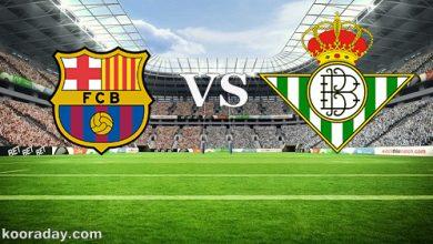 صورة موعد مباراة برشلونة وريال بيتيس بالدوري الإسباني والقناة الناقلة