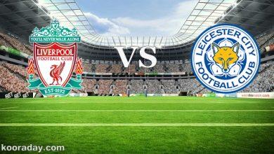 صورة موعد مباراة ليفربول وليستر سيتي بالدوري الإنجليزي والقناة الناقلة
