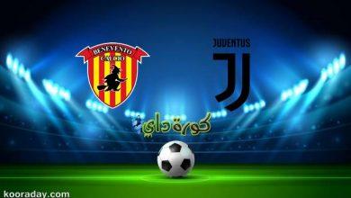 صورة مشاهدة مباراة يوفنتوس وبينفينتو بث مباشر اليوم في الدوري الإيطالي