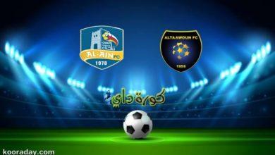 صورة مشاهدة مباراة التعاون والعين بث مباشر اليوم بالدوري السعودي